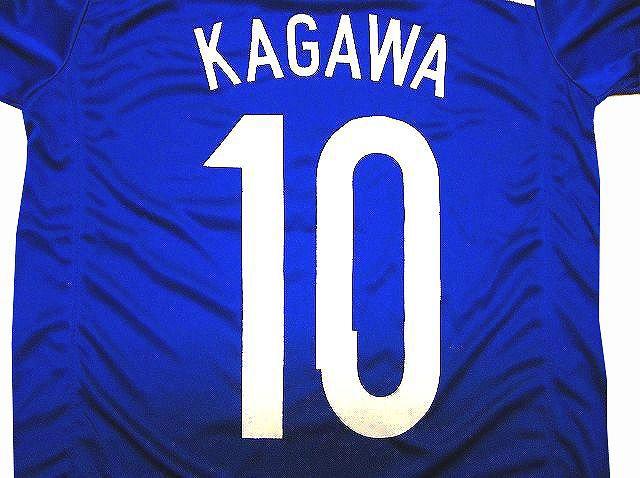 子供用 K042 14 日本代表 KAGAWA*10 香川 真司 青...