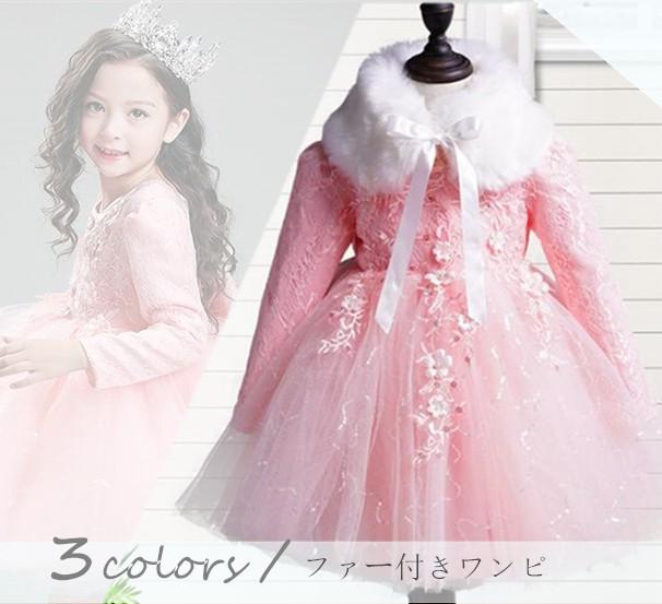 「レッド・ピンク2色短納期」子供ドレス キッズ...