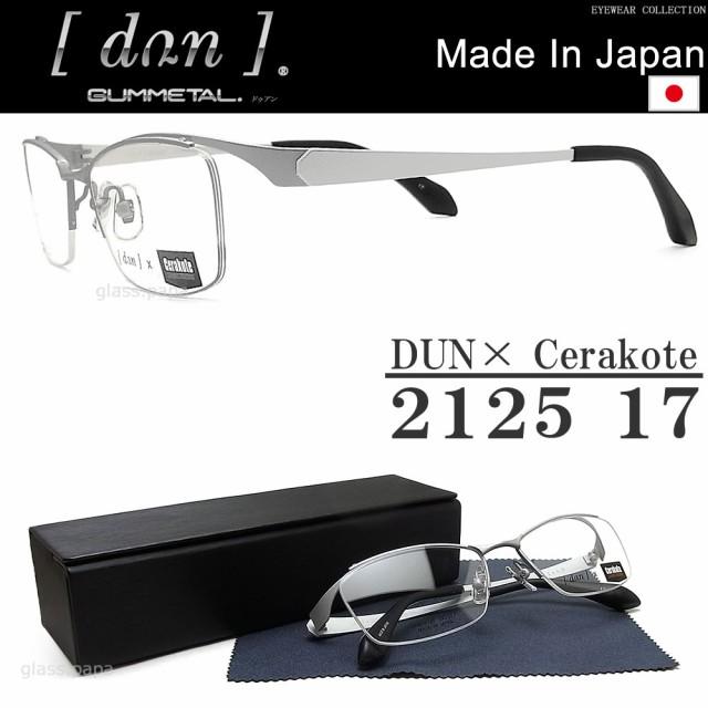 DUN ドゥワン メガネ フレーム 2125-17 眼鏡 伊達...