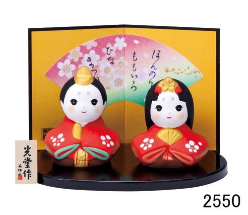 ひな祭りを飾る★陶製の雛人形 【錦彩 はな萌雛...