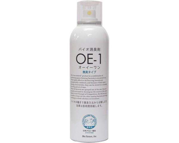 バイオ消臭剤 OE-1(オーイーワン) 230mL 【...