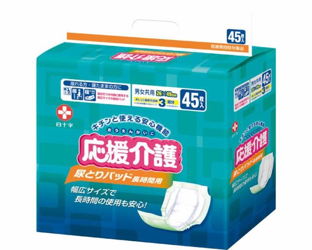 応援介護 尿とりパッド 長時間用 45枚×4袋 33231...