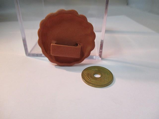 ウォールプランター&アイビーBOX(ア-c) 12-508...