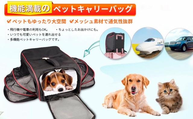 mamapet 小型犬 猫 Wオープンキャリーバッグ 小型...