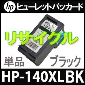 HP140XL  リサイクルインク ブラック 単品 CB336H...