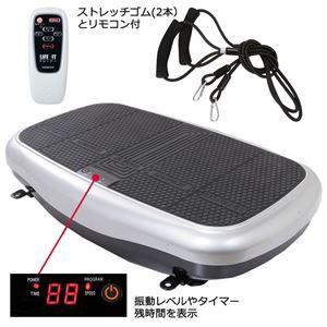 フィットネスマシン/エクササイズ器具 【幅73cm】...