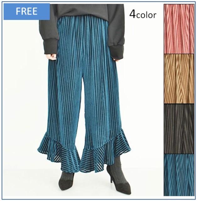 ベロア ストライプ 裾フリル ワイドパンツ 4カラ...