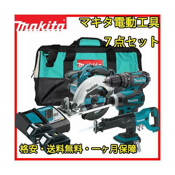 マキタ 18Vインパクトドライバー 丸のこレシプロ...