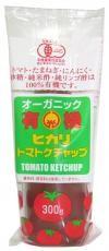 ヒカリ 有機トマトケチャツプ・チューブ 300g