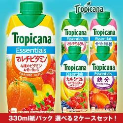 【送料無料】キリン トロピカーナ エッセンシャル...