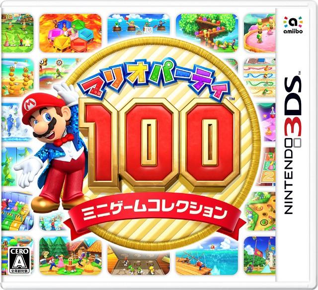 *新品*【3DS】マリオパーティ100 ミニゲームコレ...