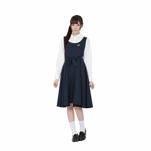 『学生制服 type いちょう』 コスプレ衣装 ・ハ...
