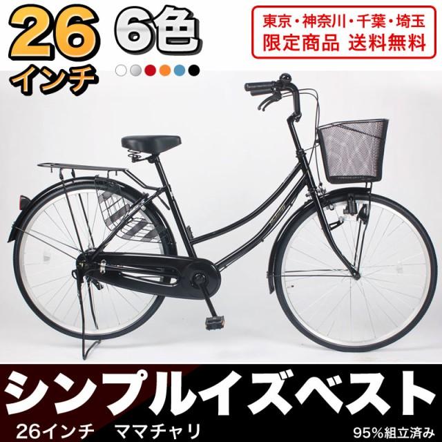 東京都・神奈川県地区限定販売 【MC260-N】ママ...