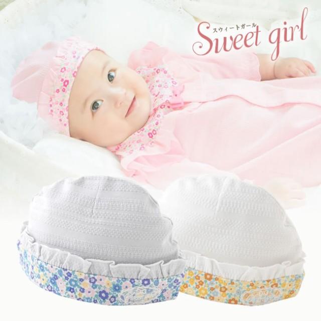 *スウィートガール*小花柄新生児帽子[赤ちゃん][...