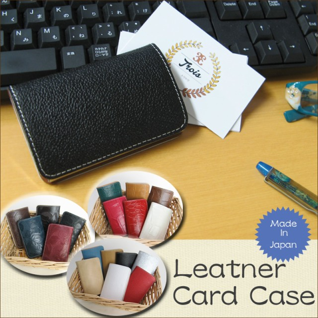 牛革素材 名刺カード入れ 牛革×メタル素材 日本...