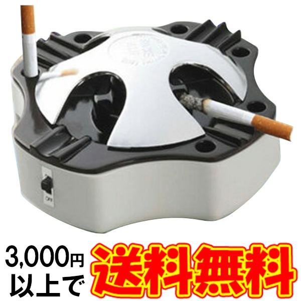 ニュースモークシャット タバコ 煙吸引機 副流煙...