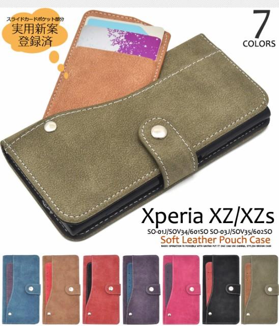 Xperia XZ / XZs共通(SO-01J/SOV34/601SO/SO-03J/...