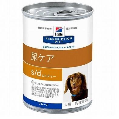 ヒルズ  犬用 s/d 370g×12缶