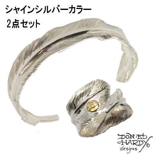 バングルブレスレットと指輪の2点セット シルバー...