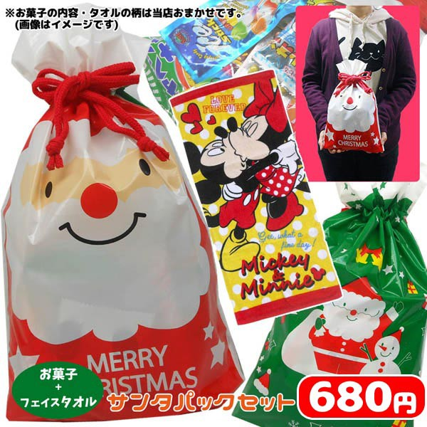 CR-OKS-FT/680円(税込)クリスマス巾着お菓子パッ...