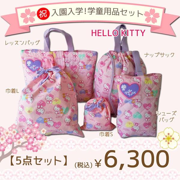 ST-12400/のあのはこぶね/【Sanrio/サンリオ】キ...