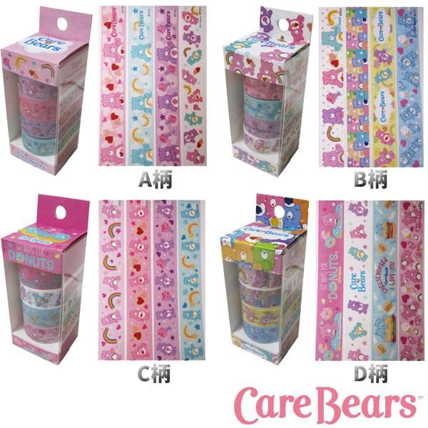 26247-50/【Care Bears/ケアベア】マスキングテー...