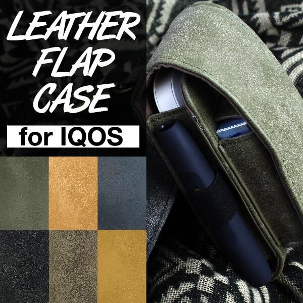アイコス ケース カバー ポーチ 全面保護 Leather...