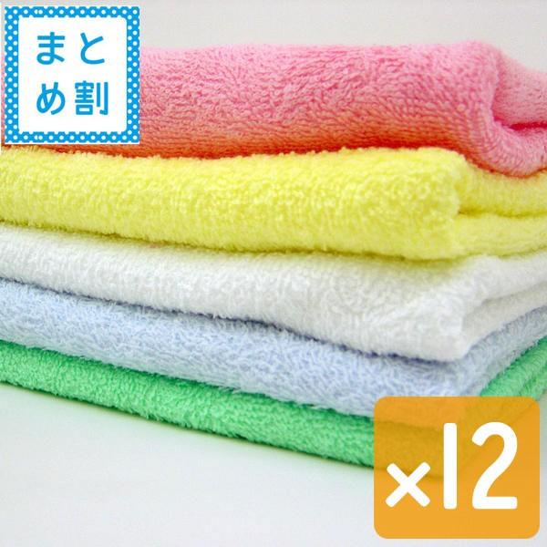 【おまとめ割】綿100%無地タオル 12個セット1個...