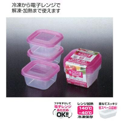 ホームパックF3P ピンク冷凍からレンジまで、...