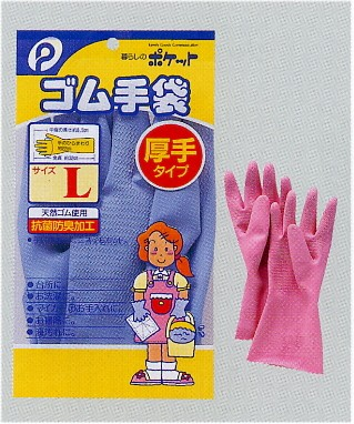 【メール便対応】ゴム手袋(L)