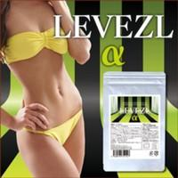 LEVEZL-α メール便で送料無料