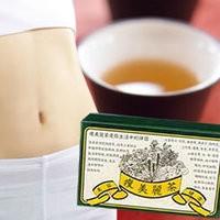 痩美麗茶  6個セット