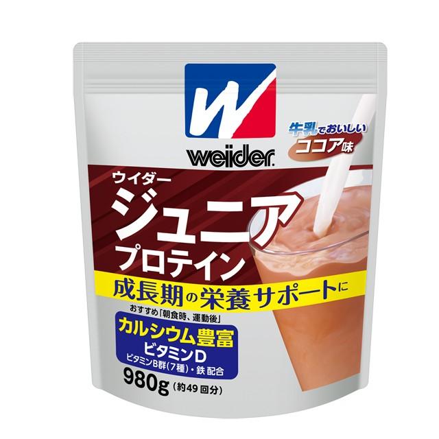 ウイダー ジュニアプロテイン980g ココア味 (2個...