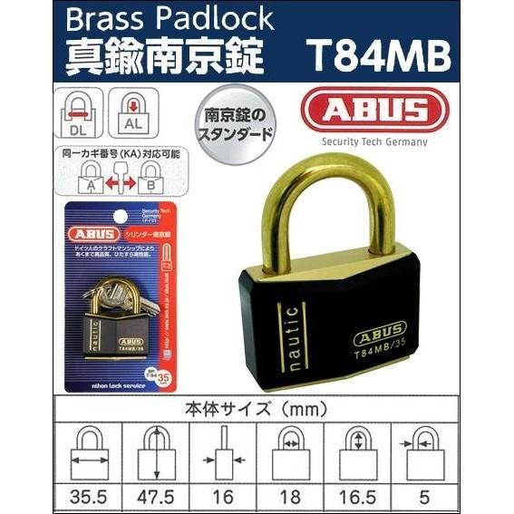 ABUS(アバス) 南京錠 BPT-84-35 35mm 3本キー 0...