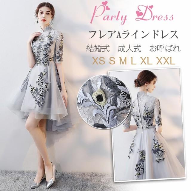パーティードレス 袖あり 結婚式 ドレス 大人 グレー ドレス ウェディングドレス 二次会ドレス ミニ丈