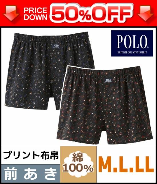 50%OFF POLO ポロ トランクス 前あき グンゼ GUNZ...