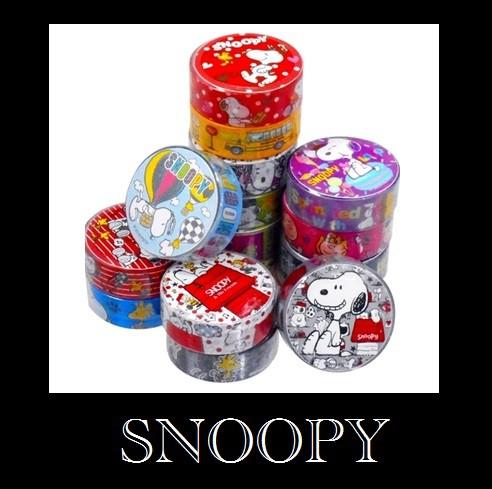 スヌーピーマスキングテープ/16種類