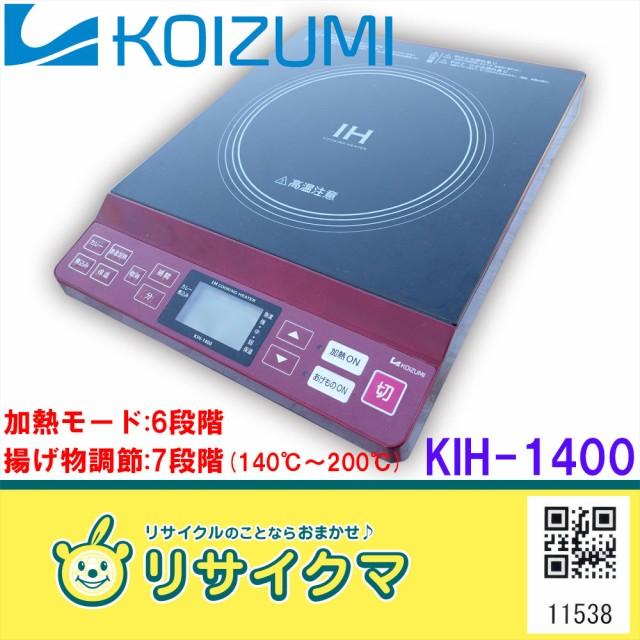 M▽コイズミ IH調理器 IHクッキングヒーター 2012...