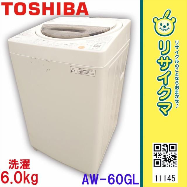 R▼東芝 洗濯機 2013年 6.0kg 送風乾燥 ステンレ...