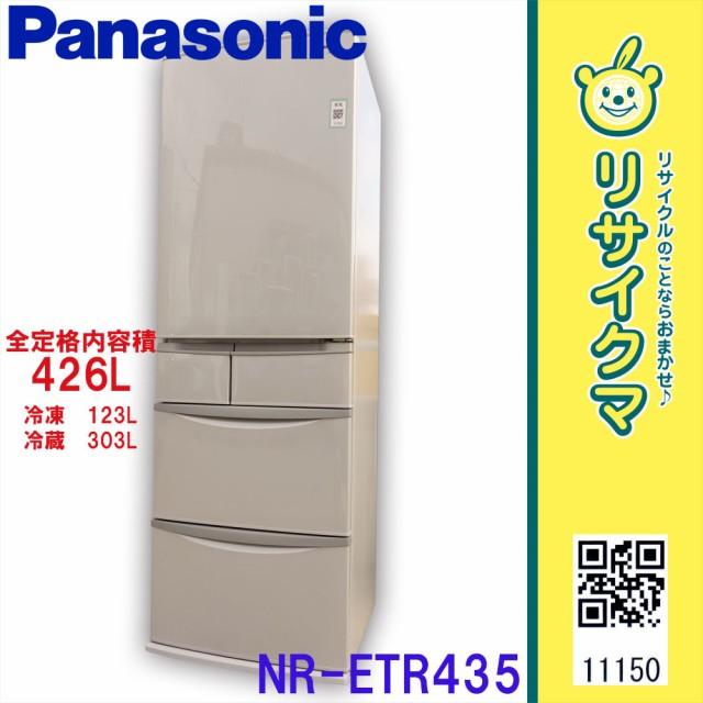 R▼パナソニック 冷蔵庫 426L 2011年 5ドア 自動...