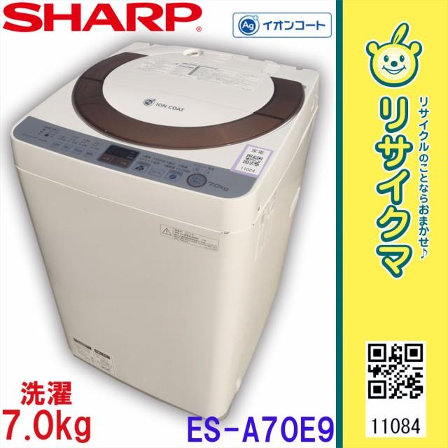 O▼シャープ 洗濯機 2014年 7.0kg 風乾燥 Ag+イオ...