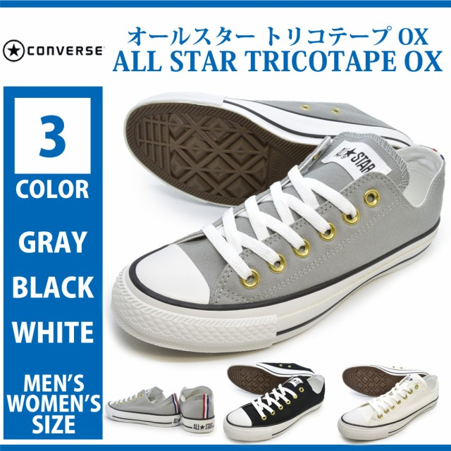 converse コンバース/ALL STAR TRICOTAPE OX/オ...