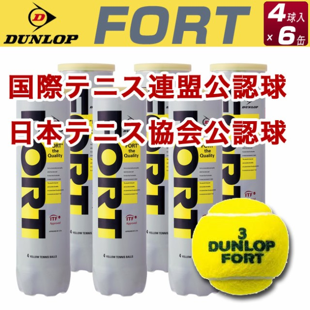 [テニスボール]ダンロップ(DUNLOP)フォート(FORT)...