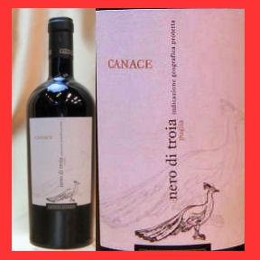 カナーチェ  ディオメーデ 2013赤ワインCanace C...