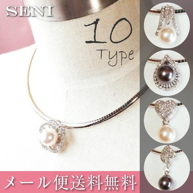 【送料無料】マグネット式ネックレスで、簡単装着...