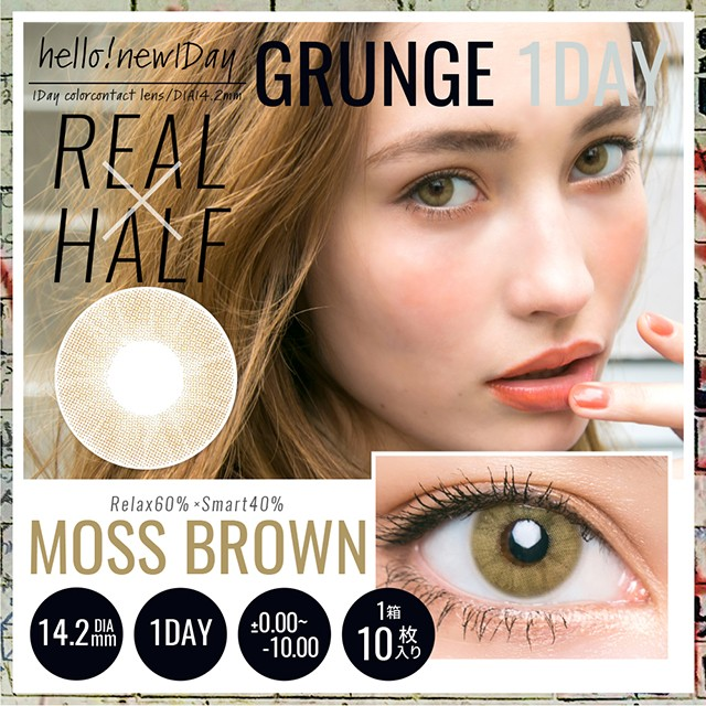 NEW<GRUNGE SERIES>-MOSS BROWN- 14.2mm teamo ...