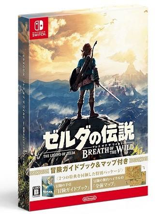 【即日発送/15時までの注文】【新品】Nintendo Sw...