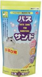 バスサンド(ハムスター用砂浴び砂)1kg