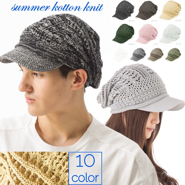 UV 紫外線対策 帽子 レディース  大きいサイズ...