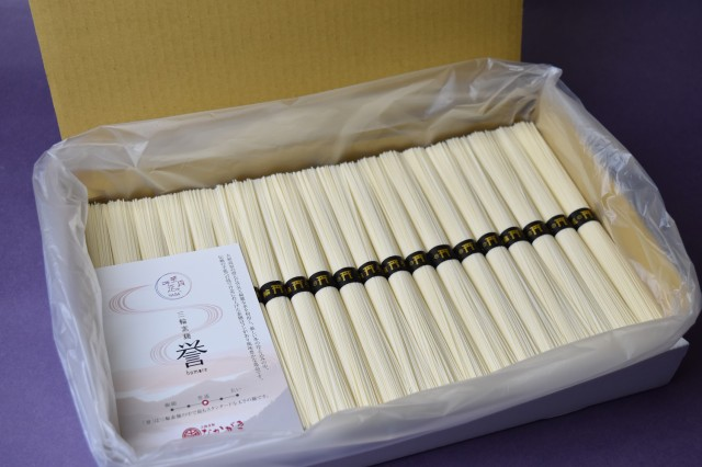 手延べ 三輪素麺 誉 「ほまれ」 お徳用 紙箱...